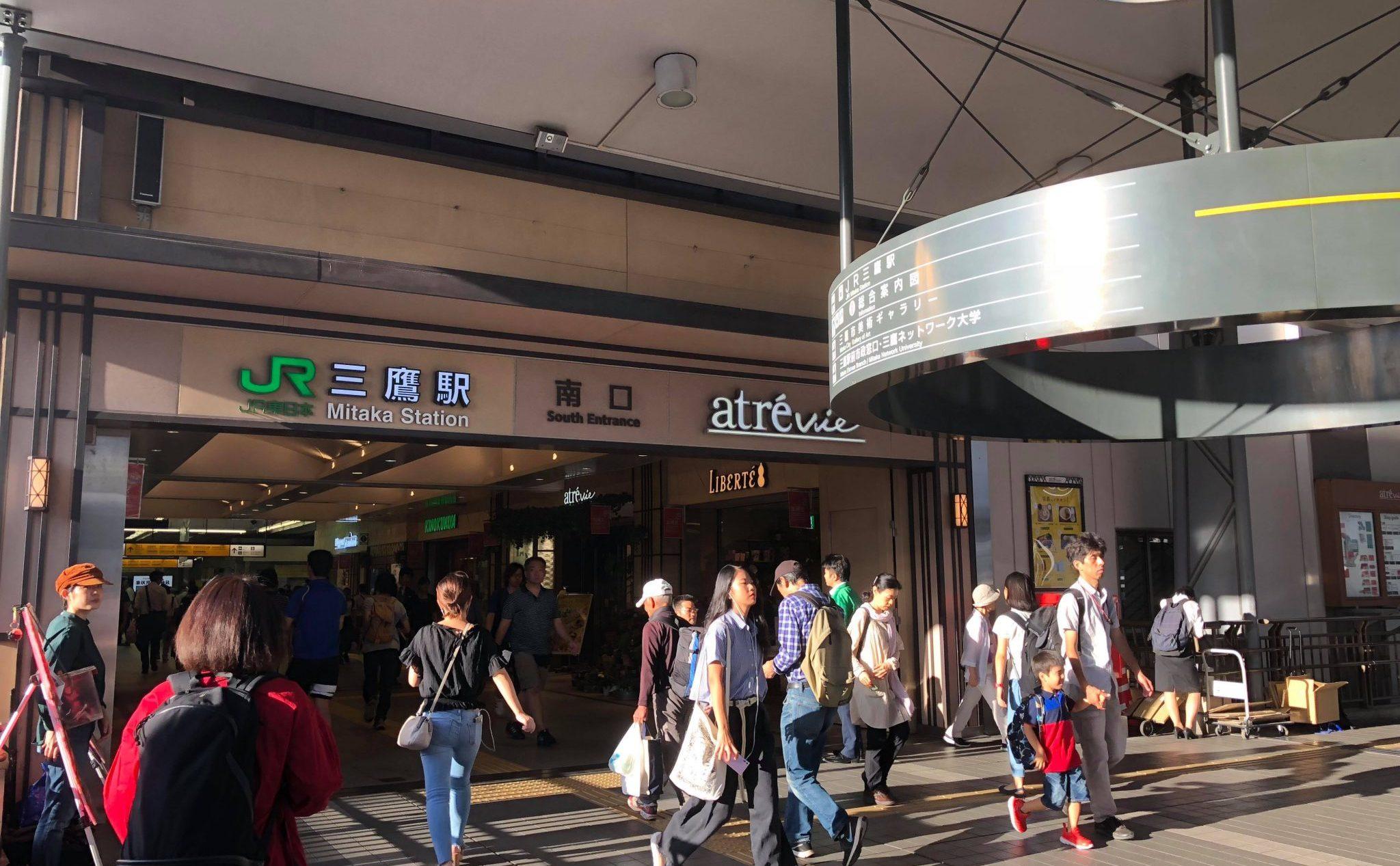 """""""あの""""大人気施設が!三鷹駅"""
