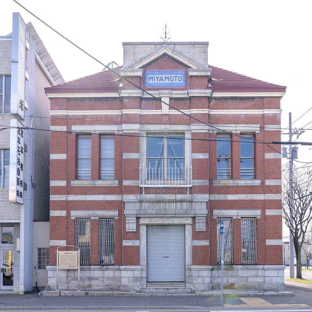 宮本商産旧本社ビル