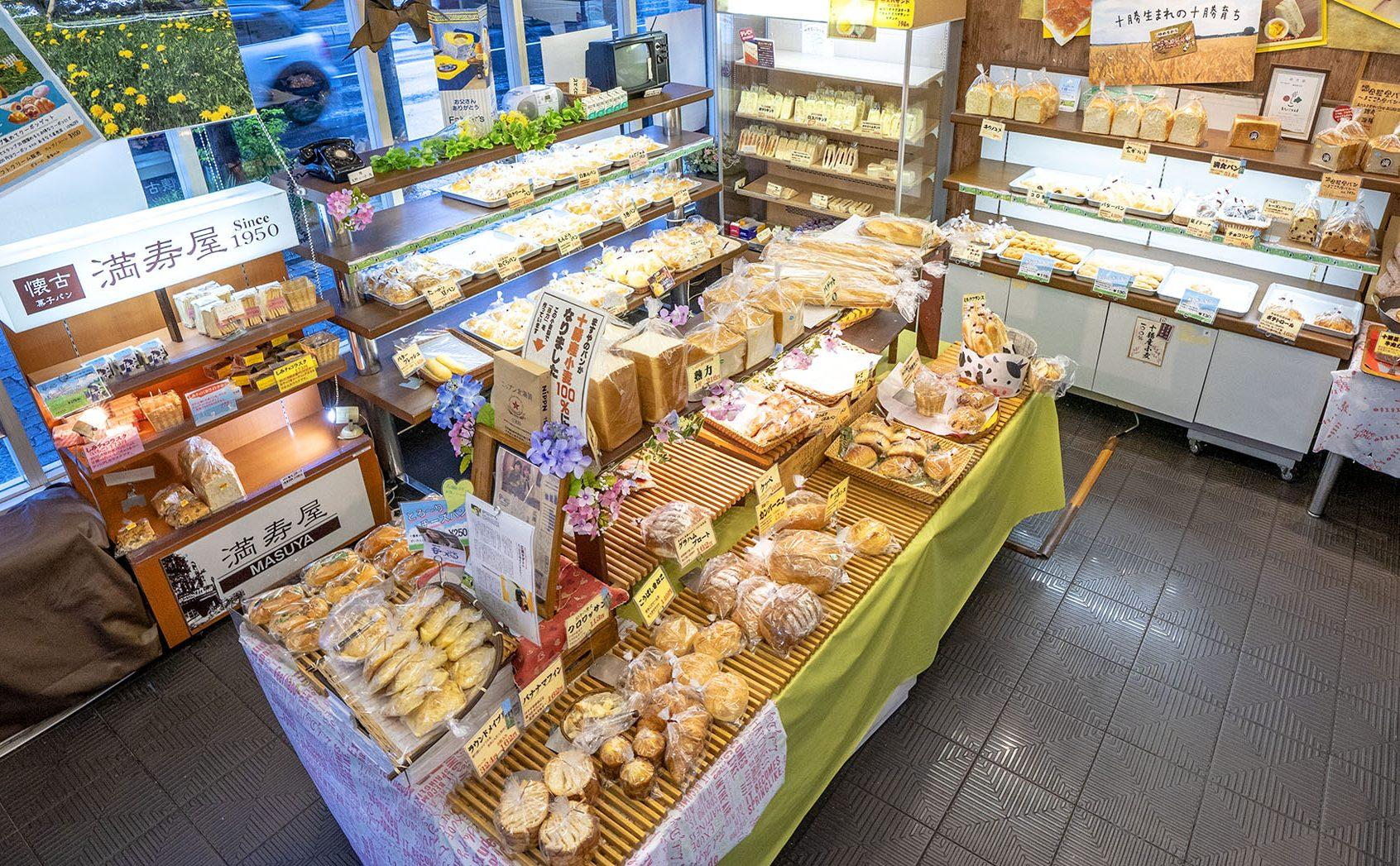 十勝のパン屋といえばやっぱり「満寿屋」 。誰もが知ってて、誰もが大好きな老舗店